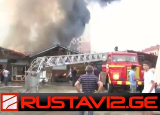 ხანძარი ფოთის ბაზარში - ცეცხლი 70 მაღაზიას უკიდია